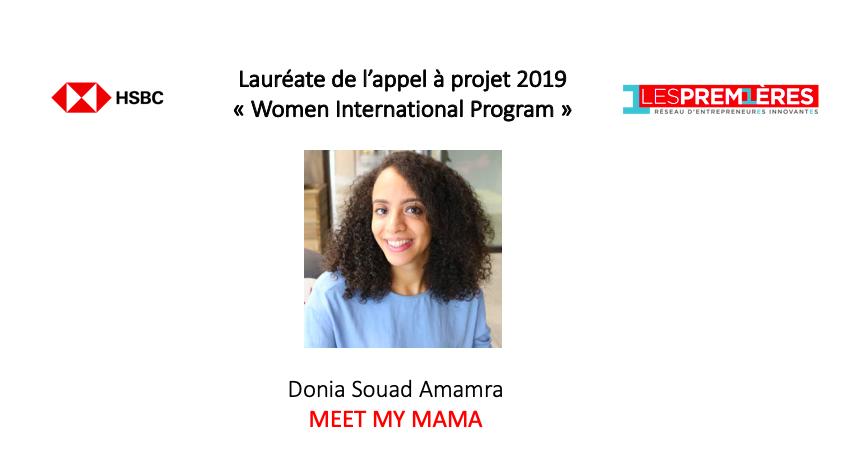 Donia Souad Amamra - Meet my mama