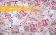 Chine dette qui explose